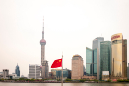 Asia;Asie;Bund;China;Chine;Cityscape;Cityscapes;Kaleidos;Kaleidos-images;Paysage-urbain;Paysages-urbains;Shanghai;Tarek-Charara