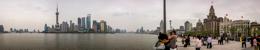 Asia;Asie;Bund;China;Chine;Cityscape;Cityscapes;Kaleidos;Kaleidos-images;Panorama;Panoramas;Panoramics;Panoramiques;Paysage-urbain;Paysages-urbains;Shanghai;Tarek-Charara;panoramique