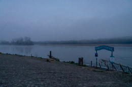 49570;Dawn;Docks;Early;Early-Morning;Jetty;Kaleidos;Kaleidos-images;Landscapes;Loire;Loire-river;Mauges-sur-Loire;Morning;River;Tarek-Charara;Winter